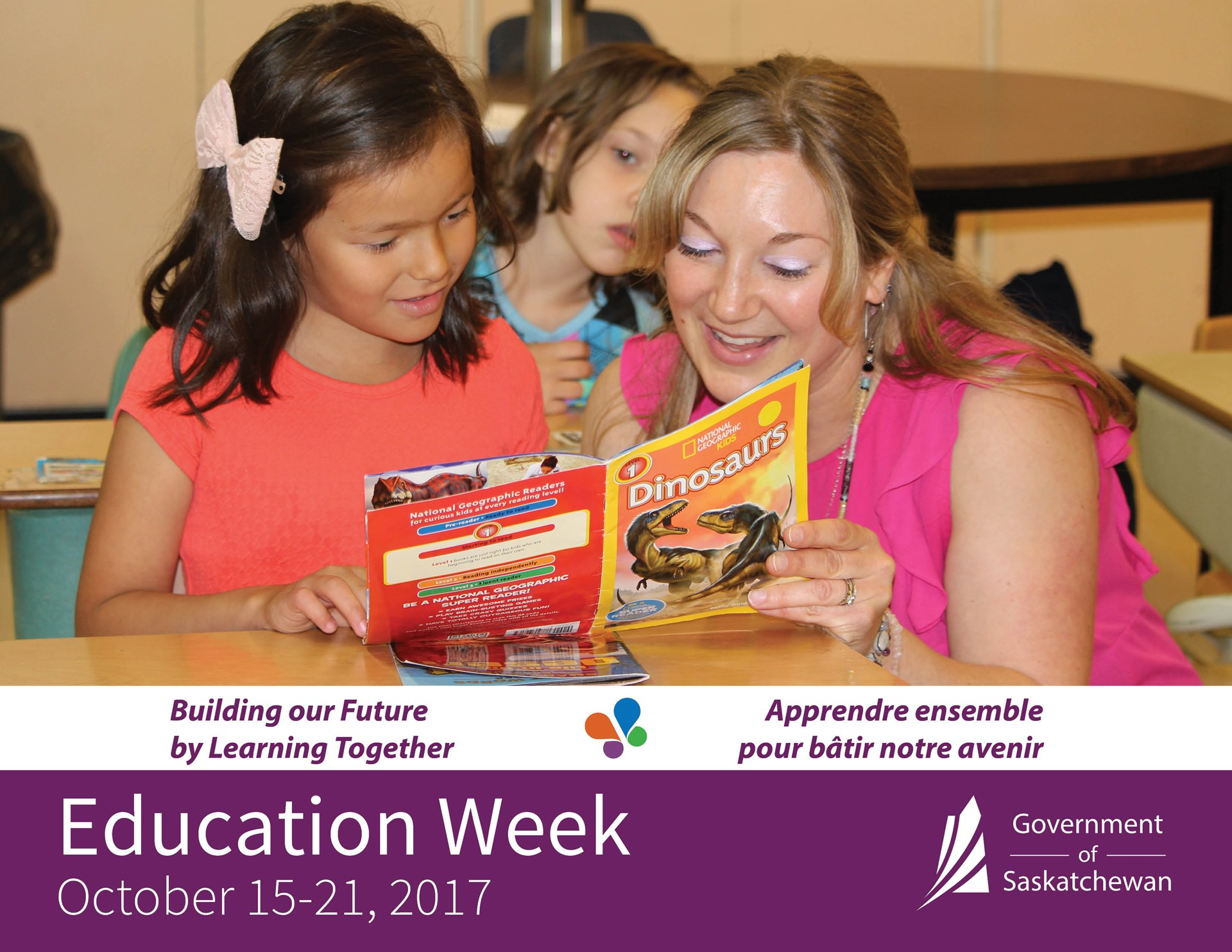 education-week-2017-SD%20Display+Web+Twitter.jpg